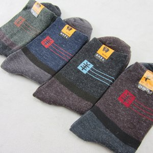 Interview with rabbit wool socks to keep warm in winter