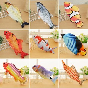 Flipping Fish Cat Toy Realistic Plush Electric Flipping Doll Funny Interactive Pets Chew Bite Floppy Toy Perfect for Kitty Exercise HHE4141