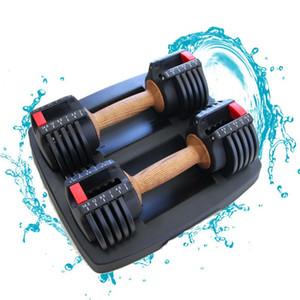 Home Fitness Automatique Ajustable Dumbbell Ensemble Fitness Equipment Formation Dumbbell Dumbell Set 6.6kg
