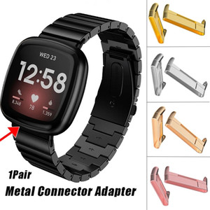 1 Paar Metall-Stecker-Adapter für Fitbit Versa 3 Armband-Stahlbügel für Versa3 Armband-Band Smart Watch Armband Adapter Zubehör