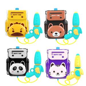 Cute Water Gun Toys Lion Panda Garden Watergun Outdoor Beach Toy Kids Summer Game Squirt Swimming Water Fight Toys Children Gift Y200728
