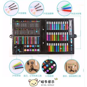 150 pieces of gift box for children's paintbrush, watercolor brush, art painting set, stationery, oil stick