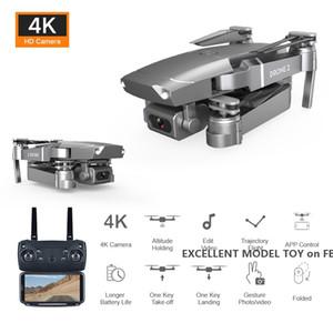 아이 선물, 3-2 E68 4K HD 카메라 WIFI FPV 미니 초급 드론 장난감, 추적 비행, 조정 속도, 고도 홀드, 제스처 사진 쿼드 콥터,