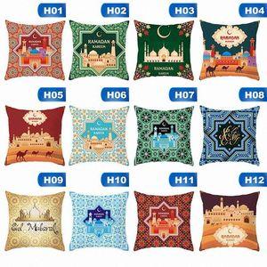 Ramadan Cushion Cover Eid Mubarak Flower Pillow Case Moon Castle Keep Calm Pillow Covers Bedroom Sofa Decoration ftEH#