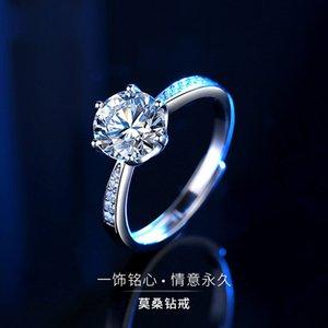 Joyería Shirun Anillo de Moissanite Anillo de diamante para mujer 1 Karat Six-Claw Simulación Diamante Propuesta D Color S925 Sterling Silver