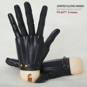 BJD mãos articuladas Adequado para 1/3 ou 1/4 BJD Bonecas Boy and Girl Body iOS IP ID72 R72 SD17 DS SD Feeple 201203