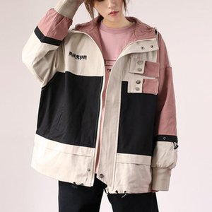 2020 Cotton Jacket Female Bomber Coat Autumn Winter Loose pink Jackets Jaqueta Hooded Vintage Women Long Sleeve Zipper Coat1