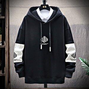 New Men's Hoodie Hoodie Hoodie sweater spring and autumn coat men's sweater casual loose long-sleeved shirt