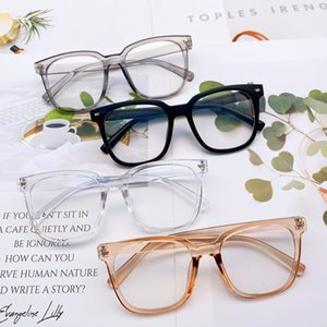 2020 big frame square anti blue light fashion personality trend, men and women Street glasses can match myopia