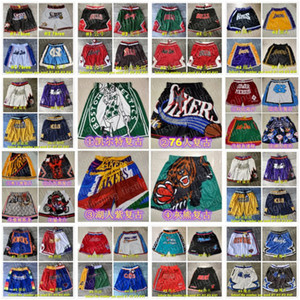 Basketball Nur Don Taschen