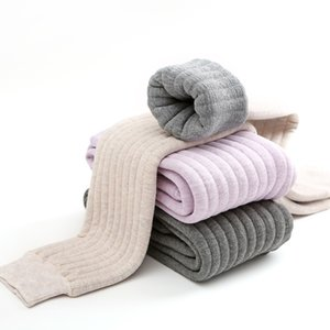 Children's Warm Pants in Autumn and Winter H7