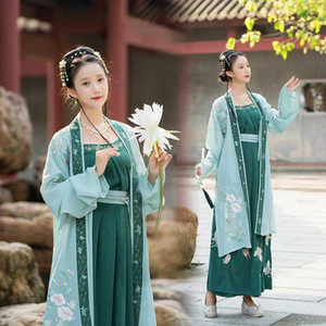Green Chinese Folk Dance Hanfu For Women Fairy Dress Rave Oriental Festival Outfit Traditional Folk Dance Dress Tang Suit BL41151