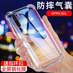 Oppoa91 Чехол для мобильного телефона OPPO A91 защитный чехол A91 прозрачный мягкий силикагель пакет Четыре угловой воздушный мешок осенние мужские и женские