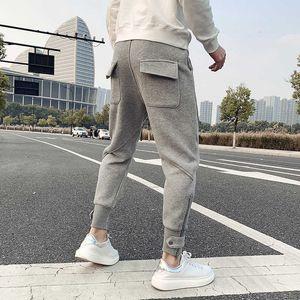 Ruffian Hübsche Winter-Plüsch- und verdickte Freizeit-Männer koreanische Trend-vielseitige Sporthose