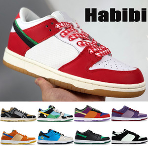 NOUVEAU Mode Hommes Running Shoes Habibi Sean Shadow Chunky Dunky Travis Scotts VioTech Low Hommes Femmes Formatrices Sneakers US 5.5-11