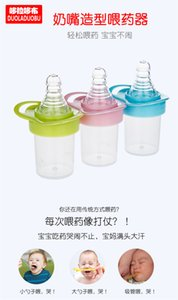 1Factory direct sales Dora Dobu children's pacifier shape with scale water feeding device baby anti-choke safe drug feeding device1