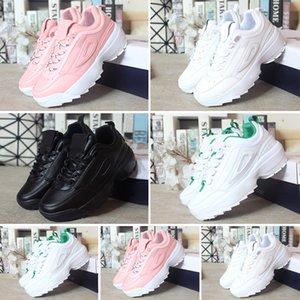 Fila Ragazzi e ragazze bambini super cool belle scarpe da basket per bambini rosa, bianco, blu, grigio scuro scarpe da regalo di compleanno