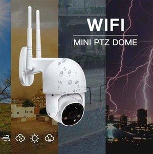 Impermeable Al aire libre 1080P Cámara IP Cámara WiFi PZT Security Dome CCTV Vigilancia Cámara Smart Alarma Onvif P6Slite