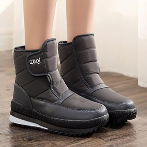 Lightweight thick warm non-slip bottom plus velvet boots Solid color casual obesity snow boots Warm Suede winter women