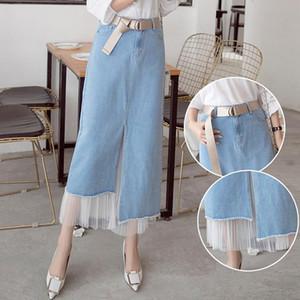 Tulle Patchwork Skirts For Women New Fashion Spring Mesh Split High Waist Packet Demin Skirt Female Casual Long Jeans Skirt