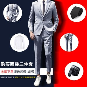 Suit suit men's casual Korean slim suit men's professional formal dress best man's dress bridegroom's wedding dress