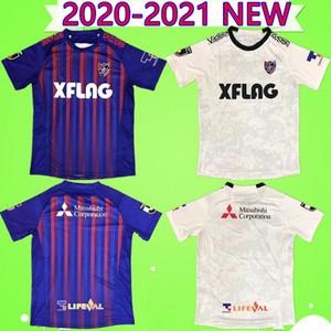 2020 Japão FC Tokyo Home Vermelho Azul Futebol Jerseys 2021 Longe Branco D.Oliveira Morishige Keigo 20 21 Camisas de Futebol Okazaki Kubo