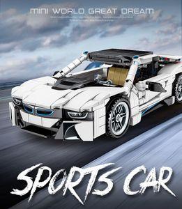 Iq01 children's race series, BMW puzzle