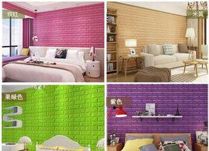 70*77 3d Brick Wall Stickers Diy Self Adhensive Decor Foam Waterproof Wall Covering Wallpaper For Tv Backgrou jlluAw yummy_shop