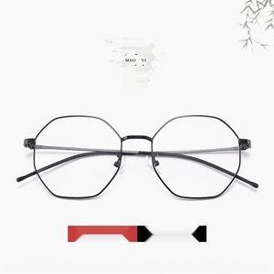 fixPV Octagonal flachen Spiegel koreanische Version von Chaoda Rahmen Brille Octagonal Brille Brillenkunststudenten Rahmen 2330