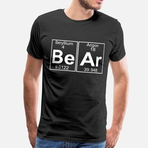 BE-AR (Медведь) - Полная футболка Humor Bevaribed Летняя трексуита Толстовка толстовки