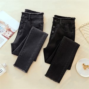 New Woman Jeans single-breasted high waist elastic denim pencil pant for woman autumn spring female jean 201030