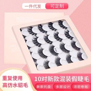 Wholesale top quality Eyelash Book custom False Eyelash Book With Packaging wholesale Empty 10pairs lash book