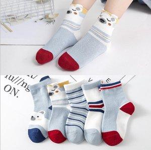 Meias infantis de médio e espessura de alta qualidade Unisex baby cor sólida cor confortável meias de algodão, embalagem requintada DHL transporte rápido DHF3