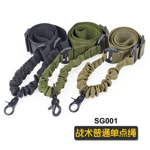 Multi Functional Tactical Single Point Harness Cs Fans Outdoor Field Mission Rope Camera Rock Climbing Hanging Strap