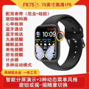 FK75 Smart Watch 1.75 дюймовый сенсорный экран Real Encoder ручка Bluetooth Call Meter Step Beart Rate Blood Prsure BR