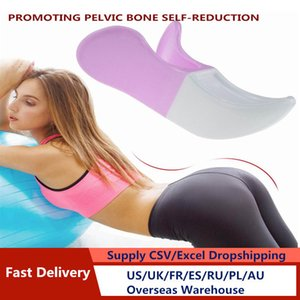New Pelvic Floor Muscle Medial Exerciser Hip Muscle&Inner Thigh Trainer Correction Beautiful Buttocks for Women 201124