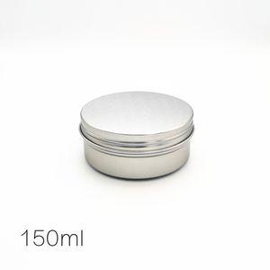 150 ملليلتر جرة الألومنيوم فارغة الألومنيوم حاويات التجميل وعاء الشفاه بلسم جرة القصدير كريم مرهم كريم اليد كريم التعبئة والتغليف الألومنيوم مربع GWB4250