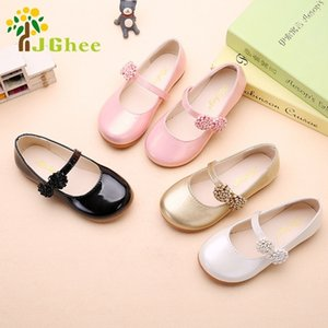Jgshowkito autunno principessa bambini piatto PU in pelle di cuoio casual con fiori partito show scarpe per ragazze 201201