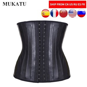 VIP Mukatu látex na cintura do látex espartilho corset barriga slim shaper shaper modelagem cinta 25 aço cintura desossada Cincher Fajas Colombianas lj201209