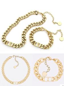 Mode Brief 14k Gold Cuban Link Kette Eine Reihe von Halskette Armband für Herren und Damen-Party-Liebhaber Geschenk Hip-Hop-Schmuck mit KASTEN