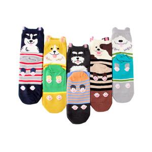 Hot sale! women's socks warm 5pairs lot spring autumn-winter cute cotton dog sock ladies and women funny animal socks 201009