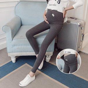 임신 한 여자 -Pregnant 여성 바지 봄과 여름 슬리밍 바지 하이 웨이스트 외부 착용 카프리 모달 레깅스