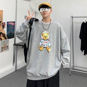 Casual Oversize Graphic Privathinker Uomini 2020 Autunno nuova coppia Fashion stampato con cappuccio coreano Streetwear Felpa