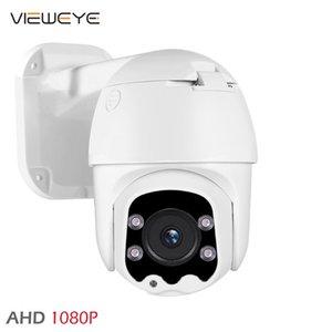 PTZ 1080P AHD سرعة قبة كاميرا الأشعة تحت الحمراء للرؤية الليلية AHD PTZ CCTV كاميرا المراقبة XM XVI تحكم محوري