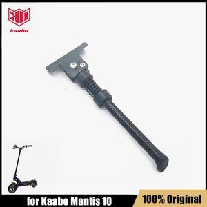 Оригинальные металлические материалы избирательные детали для Kaabo Mantis10 Smart Electric Scooter Stand Support Kit Kit Accessory