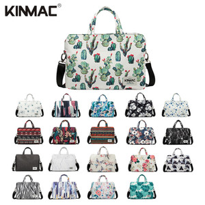 Kinmac 360 Degree Protective Water Resistant Laptop Shoulder Messenger Sleeve Case Bag fashion multicolor 13 inches to 15.6 inches