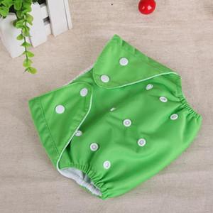 100% Pamuk Ayarlanabilir Yıkanabilir Bebek Bezi Bezi Kullanımlık Bebek Bezi Nappy 44 * 47 cm yaklaşık 7 renk HWF2878 seçebilirsiniz