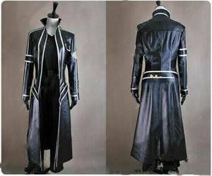 Sword Art Online Cosplay Kazuto Kirigaya Costume