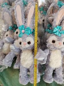 Stardew poupée Stella Bunny Duffy Bunny Bunny Bunny Doll Anniversaire Présents pour enfants et filles