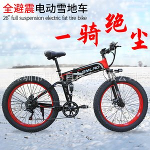 Горный велосипед офф-роуд Складной гонки Внешнеторговая OEM Snow Electric Bicycle 4,0 Fat Tire 26-дюймовый складной Помощь Mountain Bike Толчок Абс